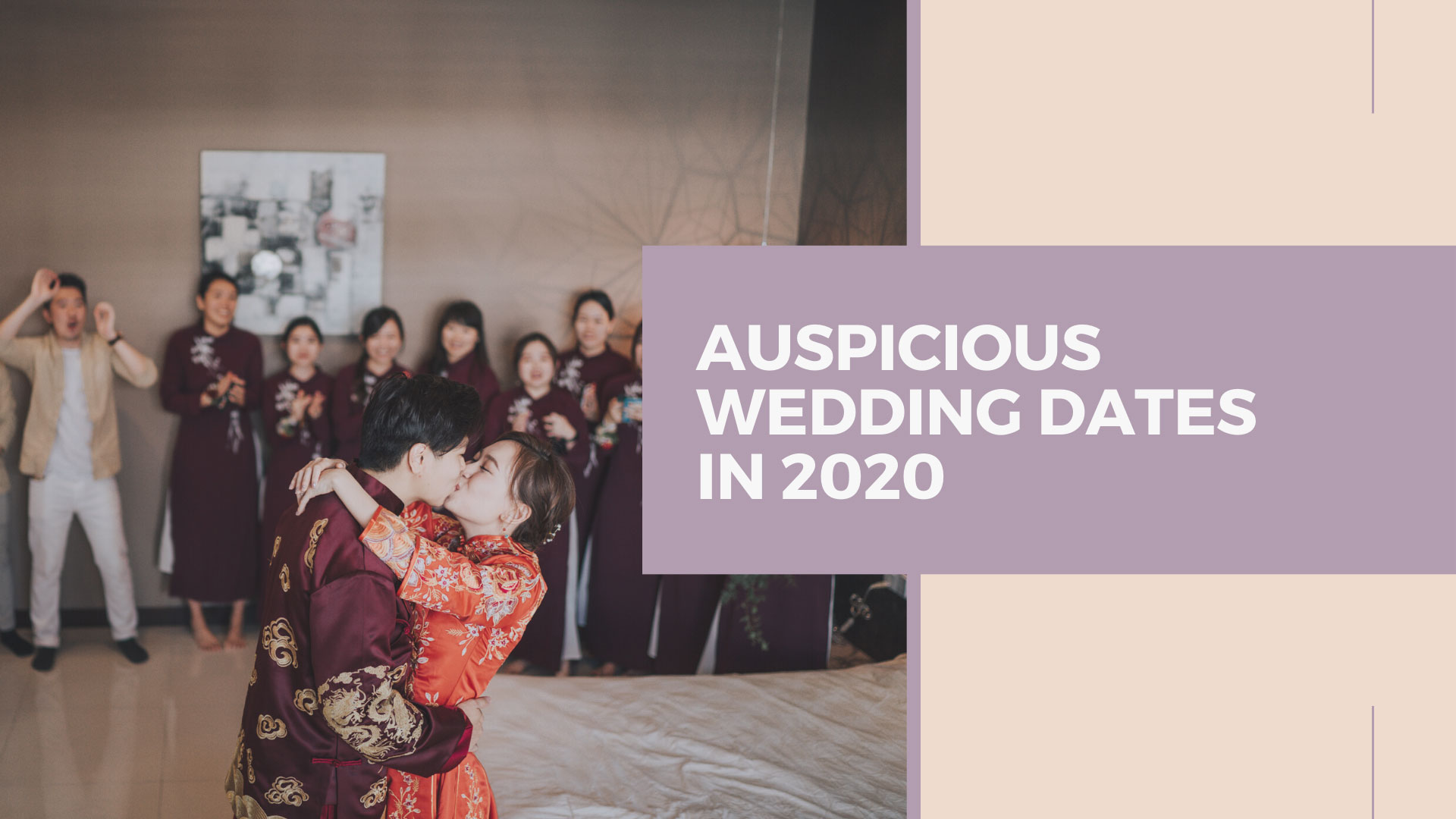 Auspicious wedding dates in 2020
