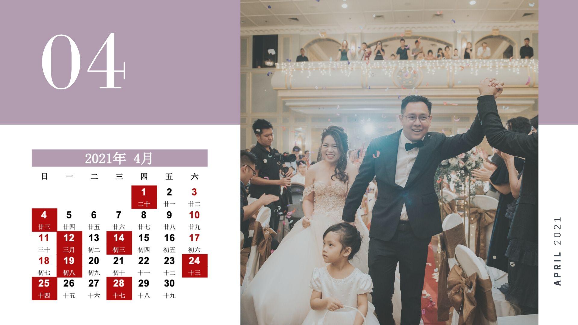 Auspicious Wedding Dates in 2021